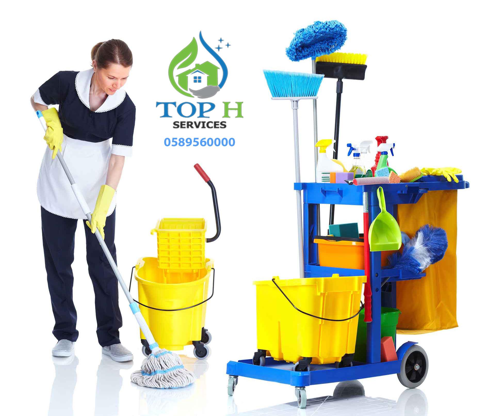 شركة تنظيف فى دبي | تنظيف وتعقيم المنازل