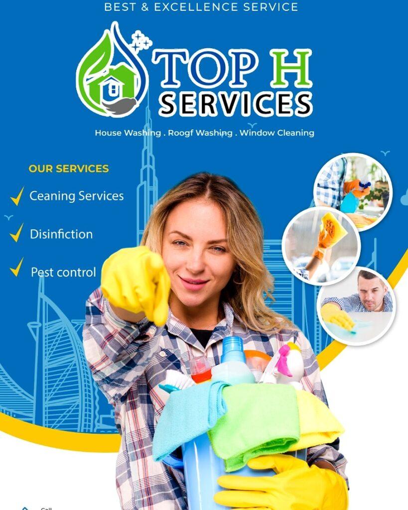 تعقيم وتنظيف المنازل